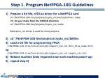 step 1 program netfpga 10g guidelines