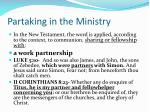 partaking in the ministry