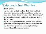scripture in feet washing
