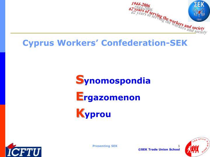 Cyprus Workers' Confederation-SEK