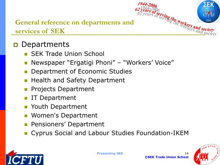 General reference on departments and