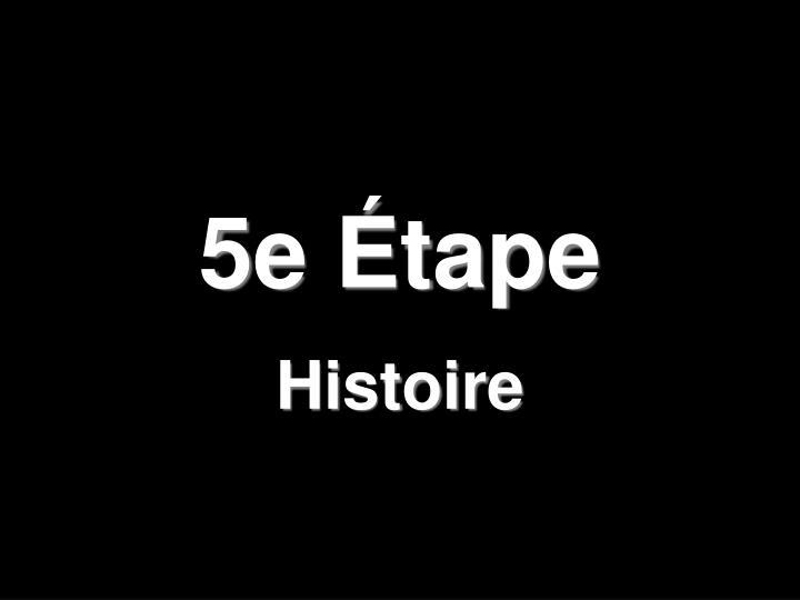 5e tape n.