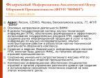 http www vimi ru