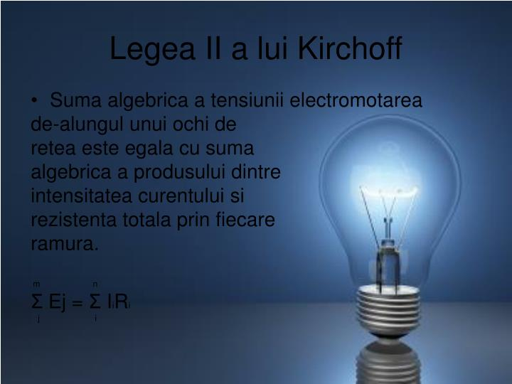 Legea II a lui Kirchoff
