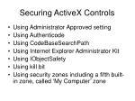 securing activex controls