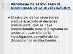 programa de apoyo para el desarrollo de la investigacion10