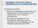 programa de apoyo para el desarrollo de la investigacion2