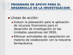 programa de apoyo para el desarrollo de la investigacion3