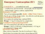 emergency contraception ec