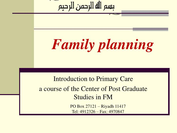 introduction to primary care a course of the center of post graduate studies i n fm n.