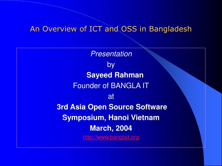 ict in banking in bangladesh Home cover story the evolution of ict sector in bangladesh the evolution of ict sector in bangladesh retail banking is essentially moving some numbers around.
