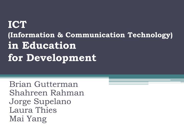 technology for communication essay Communication and technology communication and technology rachel payne kathy werking com-115 april 20, 2013 i.