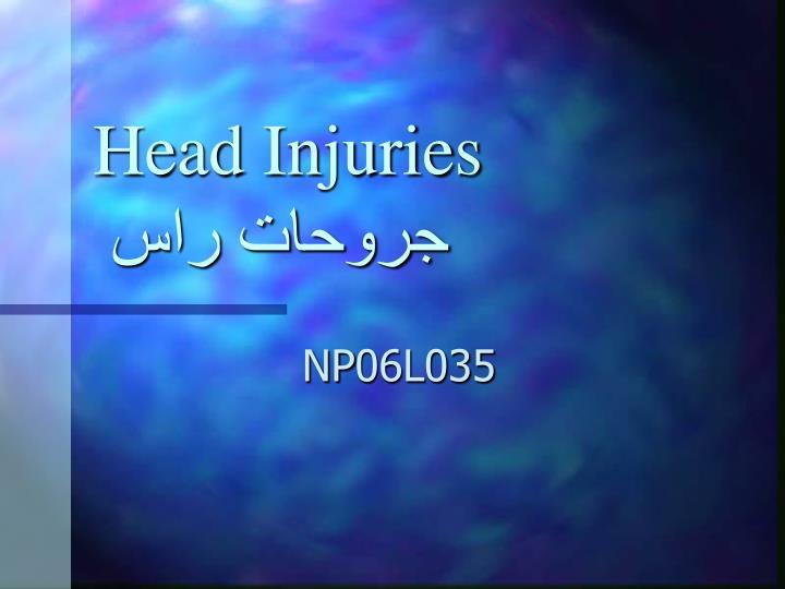 head injuries n.