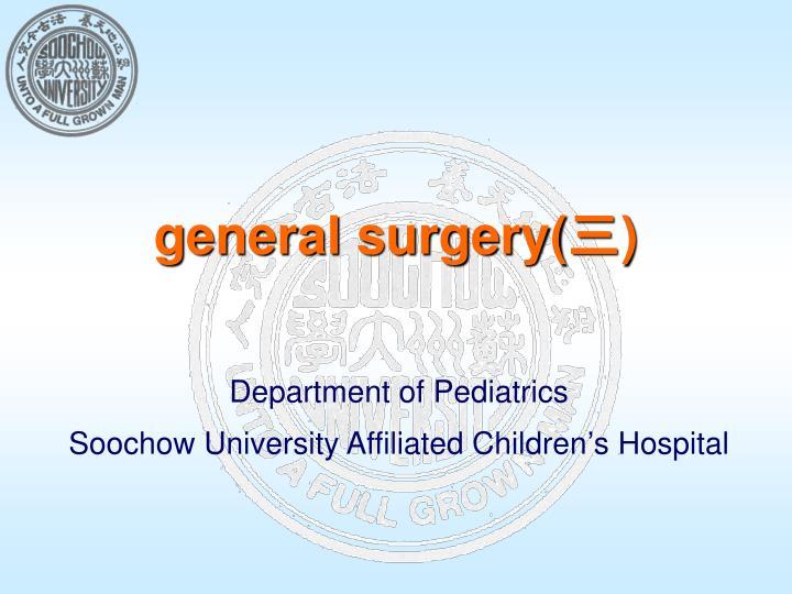 general surgery n.