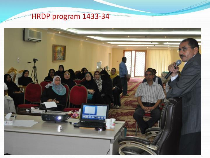 HRDP program 1433-34