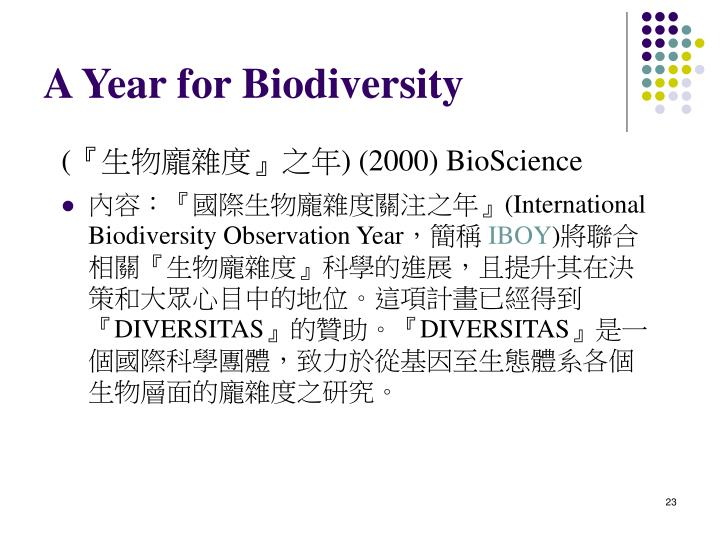 A Year for Biodiversity