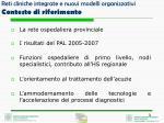 reti cliniche integrate e nuovi modelli organizzativi contesto di riferimento