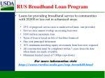 rus broadband loan program
