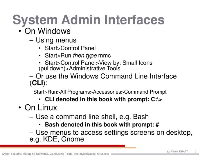 System Admin Interfaces