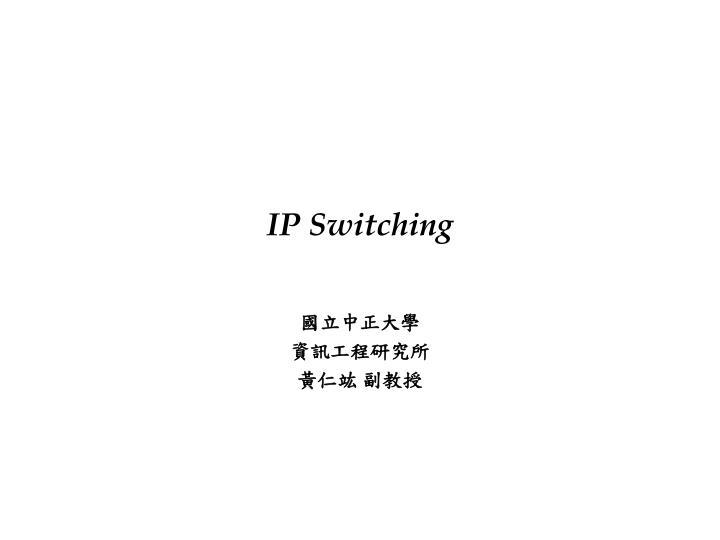 Ip switching