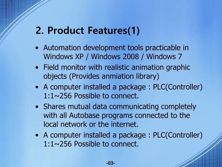 2. Product Features(1)