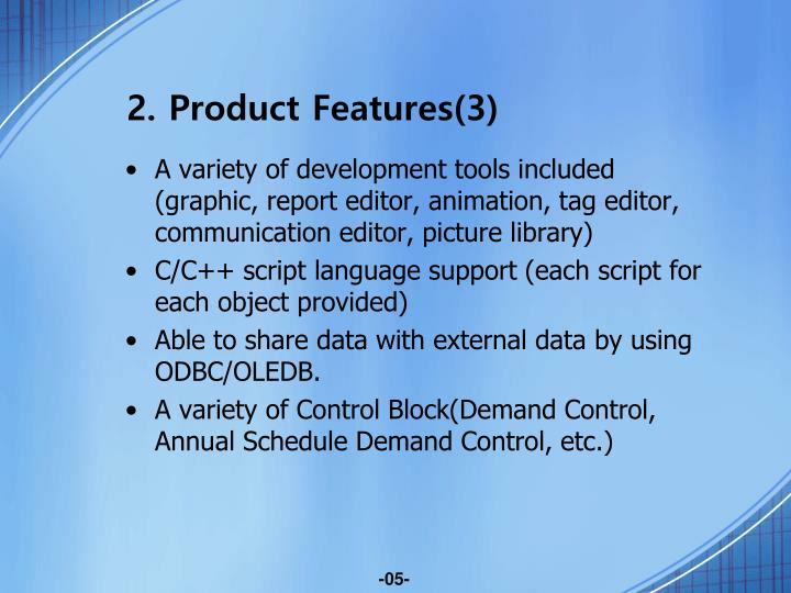 2. Product Features(3)