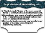 importance of networking cont