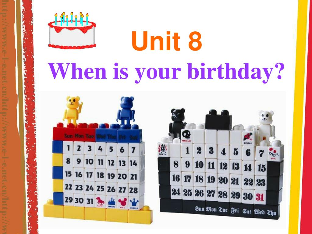 ppt unit 8 when is your birthday powerpoint presentation id 3501693