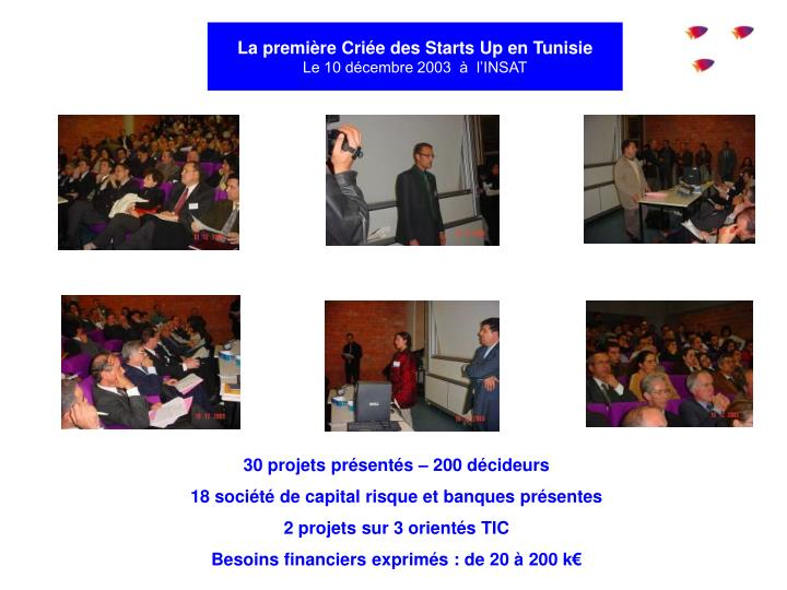 La première Criée des Starts Up en Tunisie