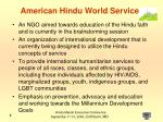 american hindu world service