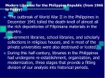 modern libraries for the philippine republic from 1946 to today