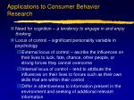 applications to consumer behavior research