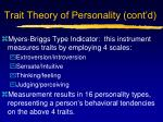 trait theory of personality cont d