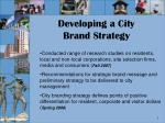 developing a city brand strategy