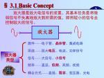 3 1 basic concept