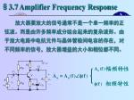 3 7 amplifier frequency response