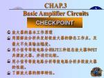 chap 3 basic amplifier circuits