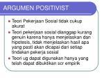 argumen positivist