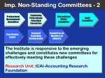imp non standing committees 2