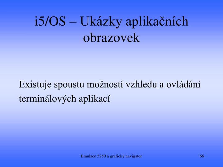 i5/OS – Ukázky aplikačních obrazovek
