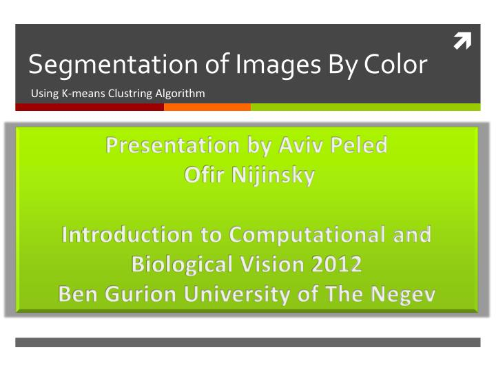 segmentation of images by color n.