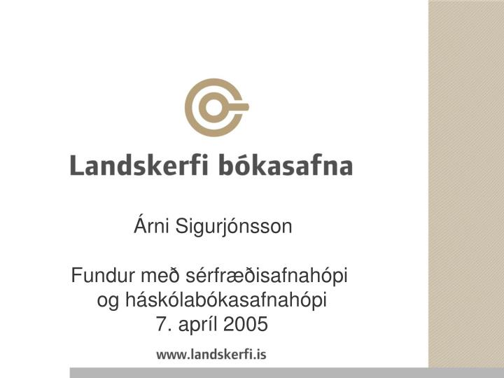 Árni Sigurjónsson