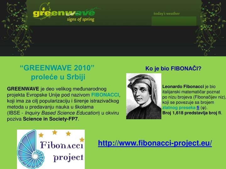 """GREENWAVE 2010"""