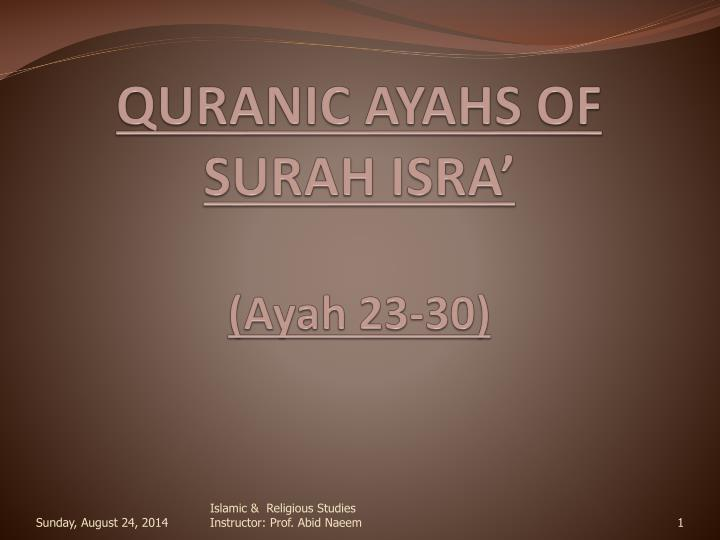 Ppt quranic ayahs of surah isra ayah 23 30 powerpoint quranic ayahs of surah israayah 23 30 toneelgroepblik Gallery