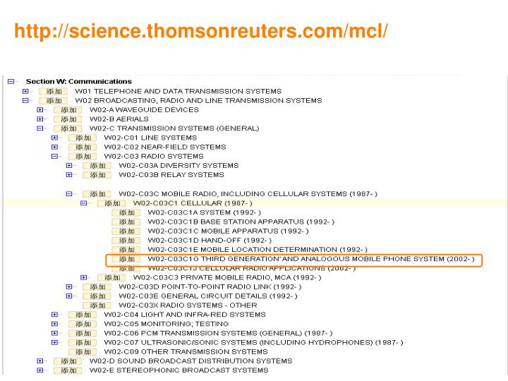 http://science.thomsonreuters.com/mcl/