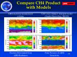 compare ch4 product with models