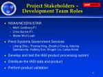 project stakeholders development team roles