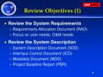 review objectives 1