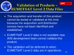 validation of products eumetsat level 2 data files