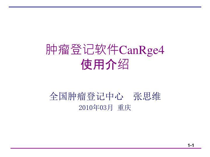 Canrge4
